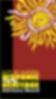 HHAB logo.fw.png