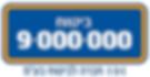 Inshurens-900000.png