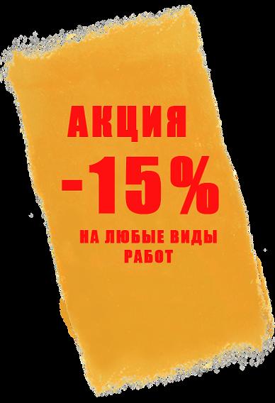 главная_промо.png