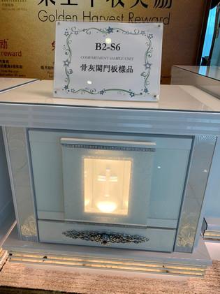 B2-S6 Design (1).jpg