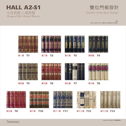 A2-S1_Double Niche Door Design.jpg