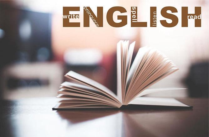 1 English logo 2019 07 09.jpg
