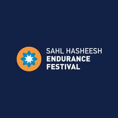 Sahl Hasheesh Endurance Festival