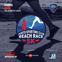 PortoBeachRace-MV-1.jpg