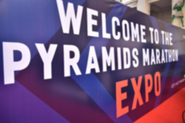 PM Expo.jpg