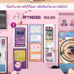 ทำรายการซักและอบผ้าที่เครื่อง Central Payment ร้านสะดวกซัก Wonder Wash