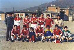 Dilettanti A 1988-1989
