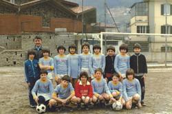 Esordienti 1981-1982