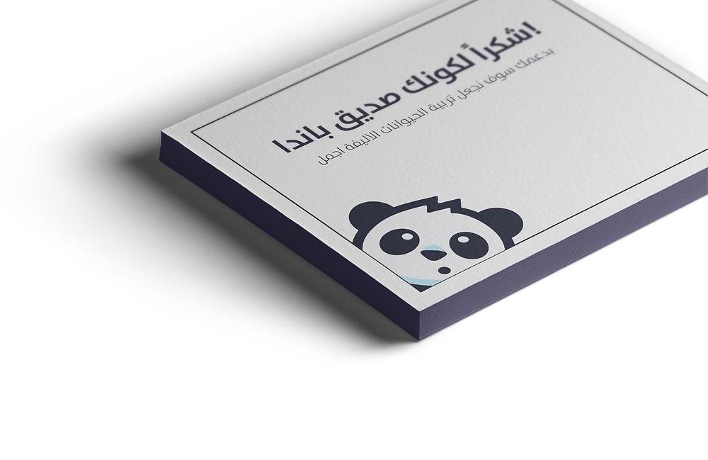 behance panda-15.png