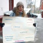 В поддержку муниципального учреждения «Щукинец»
