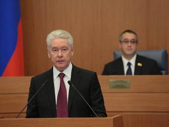 Мэр Москвы выступил в МГД с ежегодным отчетом