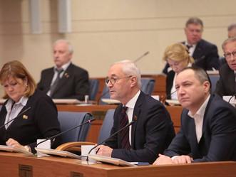 Депутаты утвердили бюджет и одобрили налоговые льготы для бизнеса
