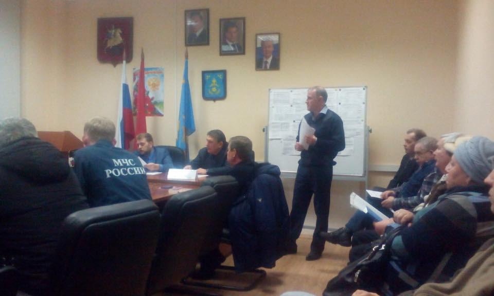 Встреча с главой управы района Филевский парк