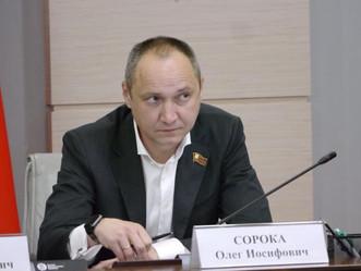 Городское имущество работает на москвичей