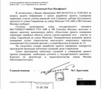 Пешеходные переходы на Василисы Кожиной обсудят на публичных слушаниях