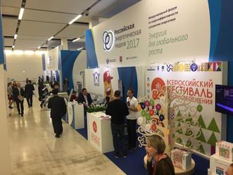 Энергетики готовы присоединяться быстрее: на форуме в Манеже обсудили оптимизацию присоединения к се