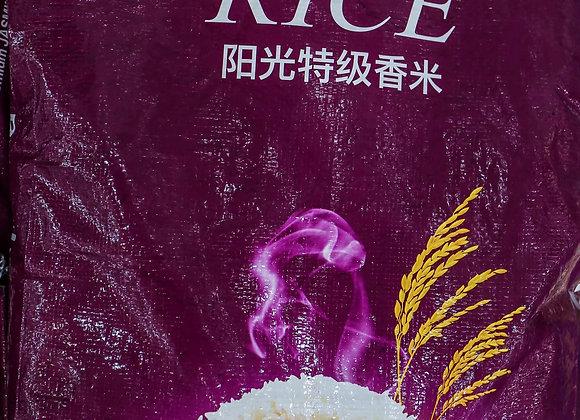 Premium Jasmine Rice
