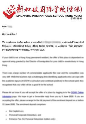 Singapore IS.jpeg