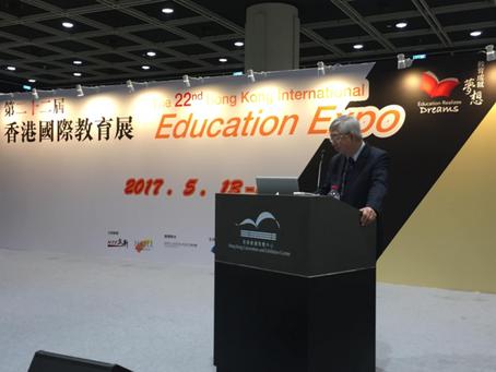 Hong Kong International Expo, May 2017