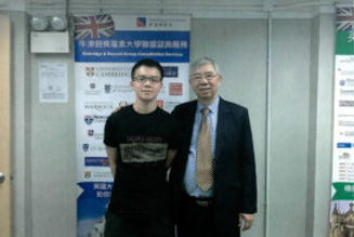 Christopher-Fok-Imperial-College-LondonM