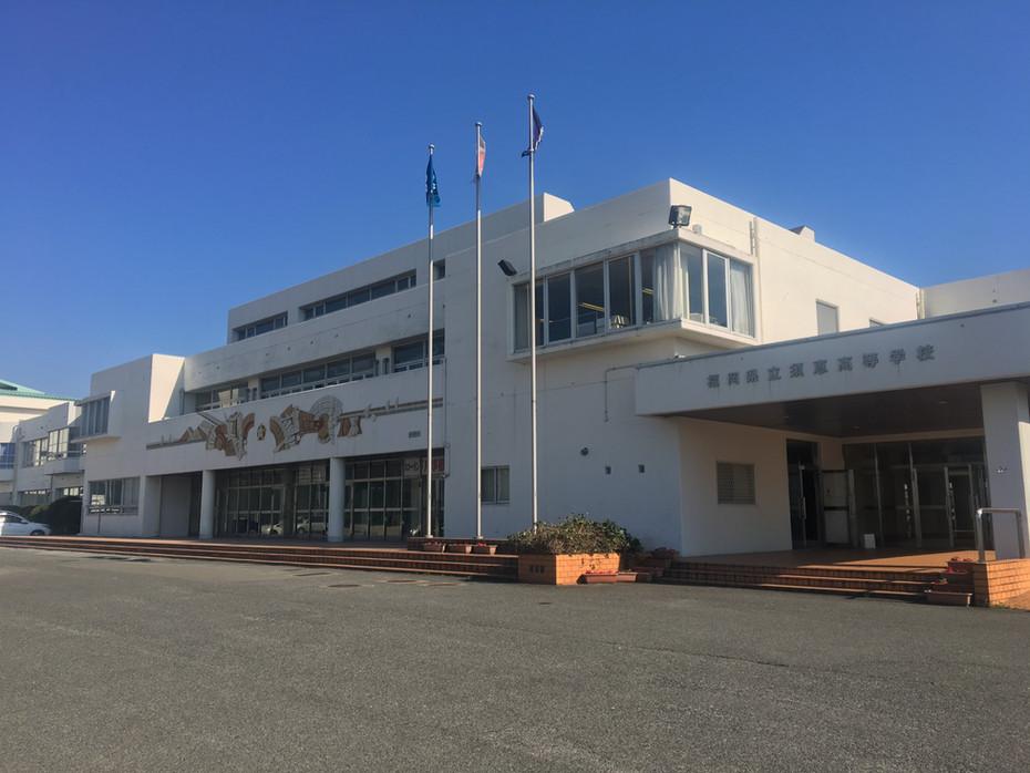 福岡県立須恵高校改修