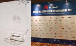 Huawei award 2017