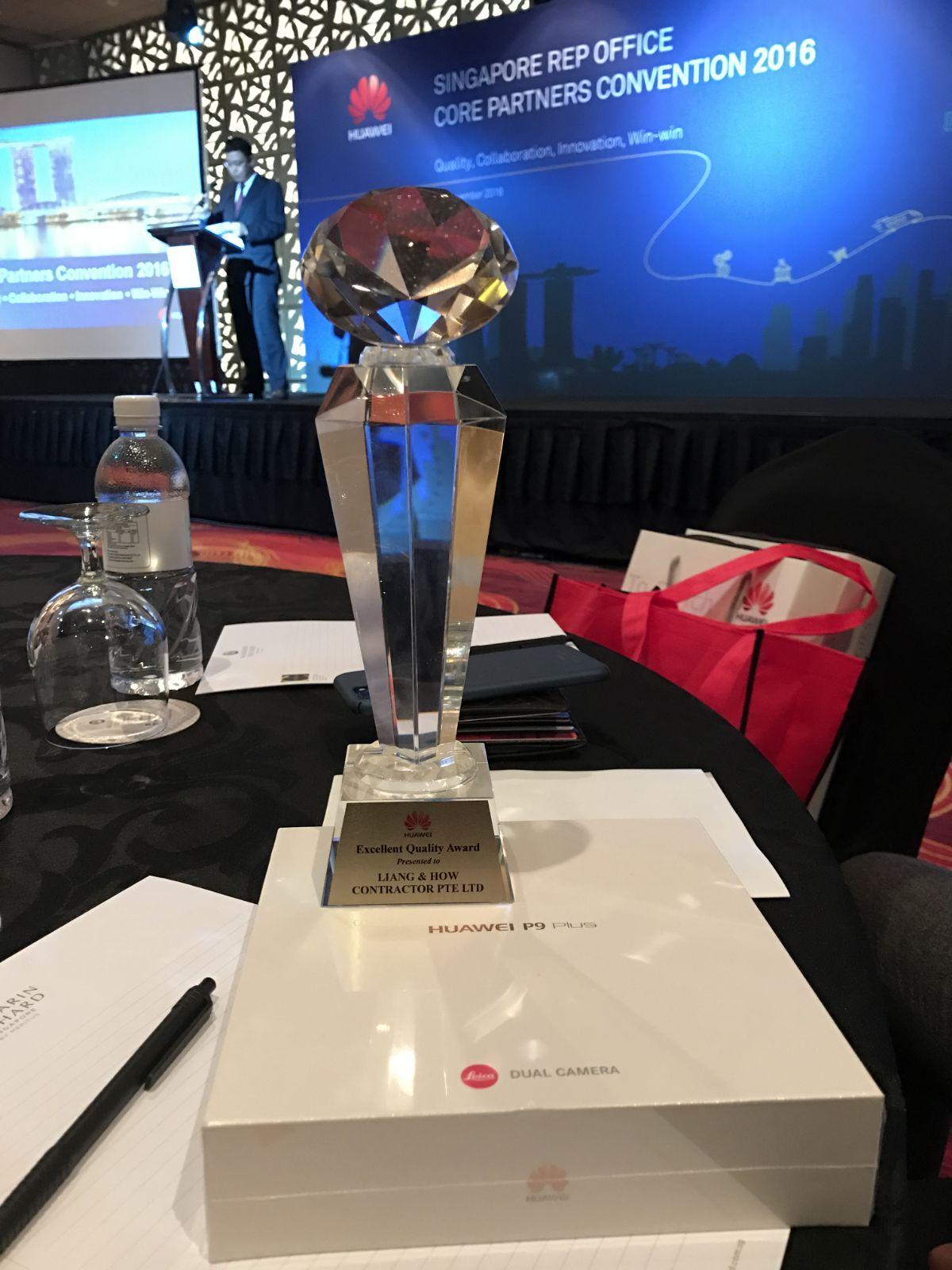 Huawei Award 2016