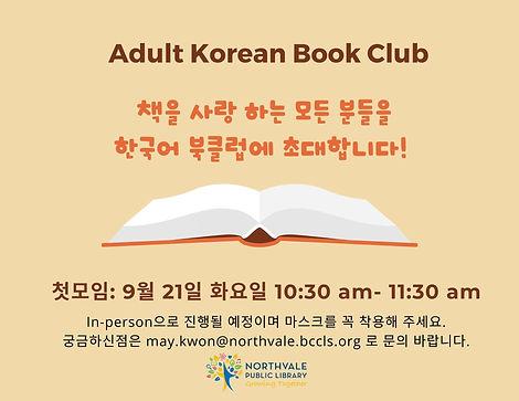 Korean Book Club.jpg
