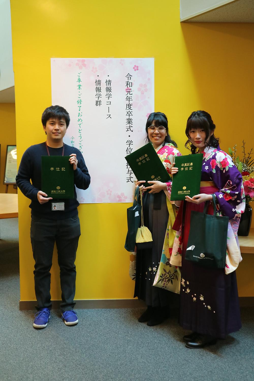 卒業生@授与式会場