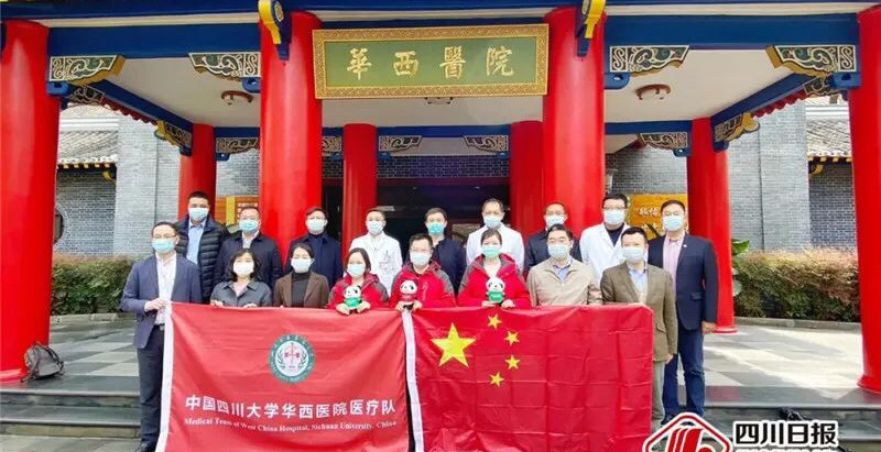 China sends expert team to Italy to help fight COVID-19