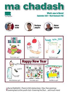 Ma Chadash Rosh Hashanah 2021 Cover.jpg