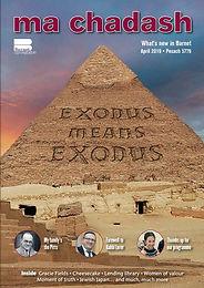 front-cover-exodus_orig.jpg