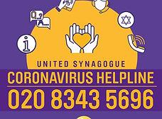 Helpline.jpg
