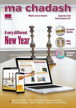 Magazine RH2020.jpg