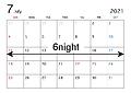 17カレンダー.png