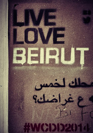 Beirut_035.jpg