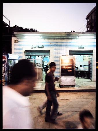 Aswan_Bazaar_Egypt_1142.jpg