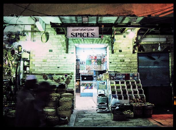 Aswan_Bazaar_Egypt_1167.jpg