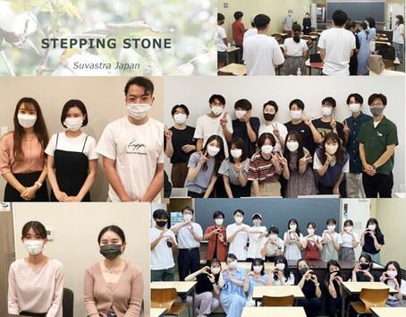 Stepping Stone チーム別打ち合わせ!
