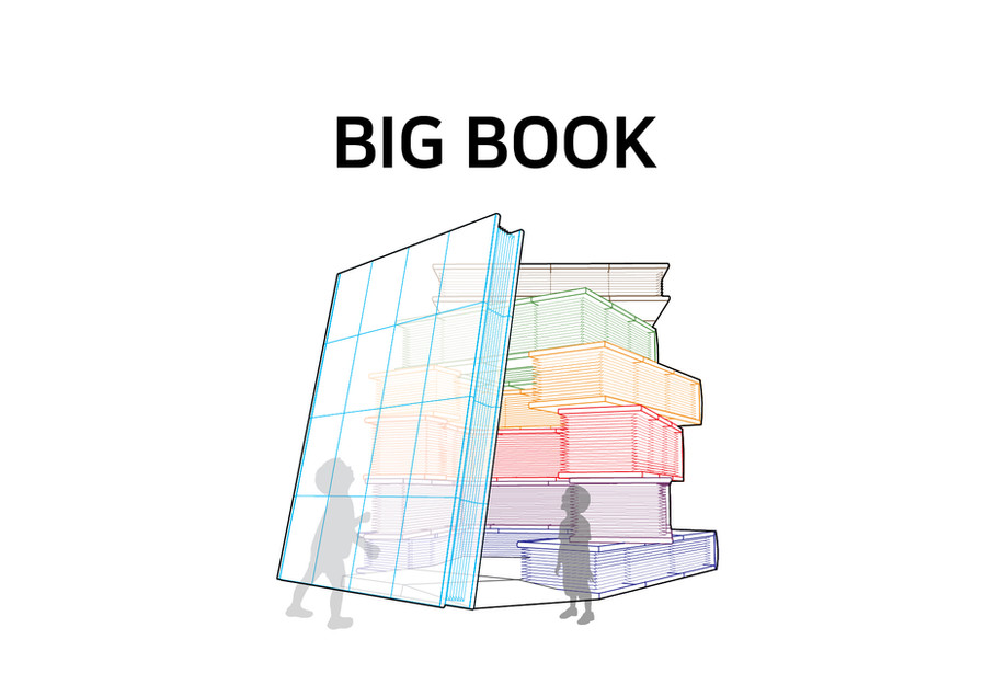 ARCAVE_BIGBOOK_작품계획안_별마당.jpg