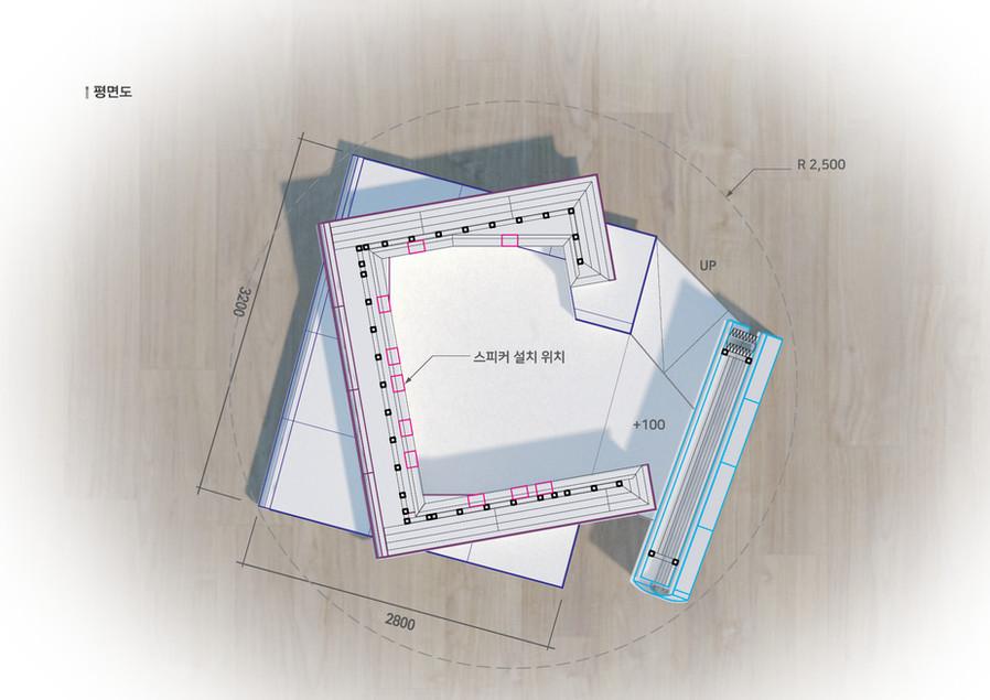 ARCAVE_BIGBOOK_작품계획안_별마당5.jpg