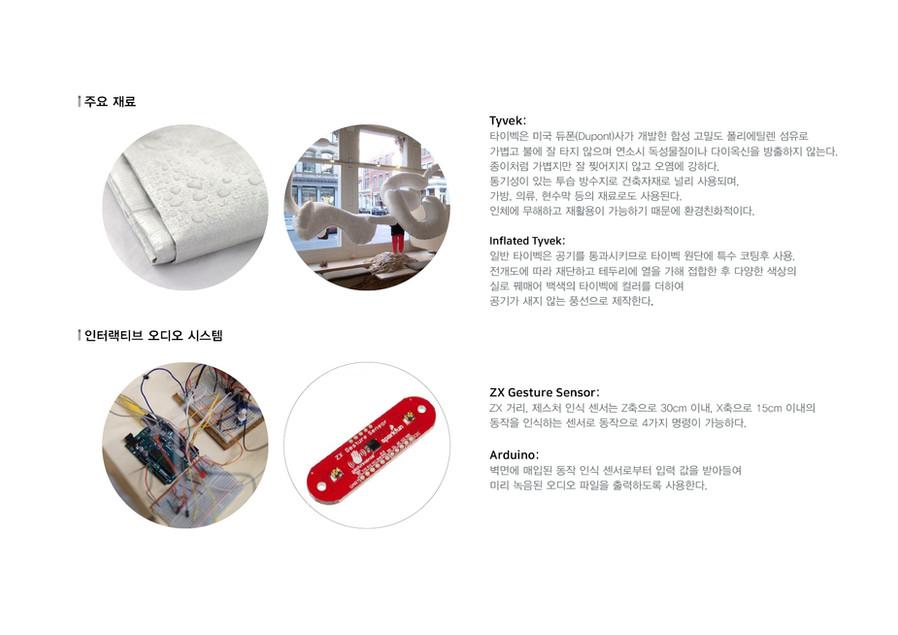 ARCAVE_BIGBOOK_작품계획안_별마당8.jpg