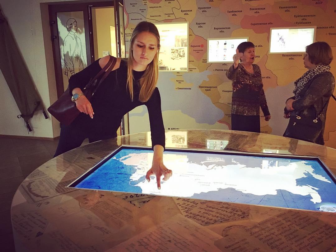 Интерактивная карта с информацией