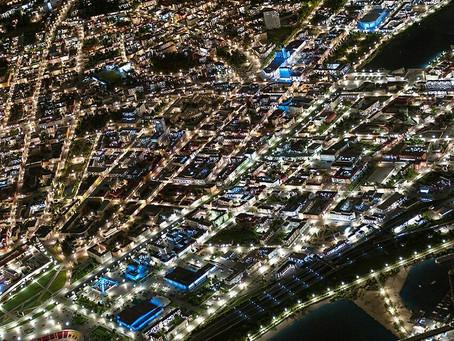 Отзывы о Городской панораме в Казани