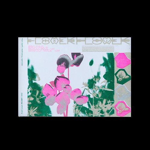 CARD | Riso Garden