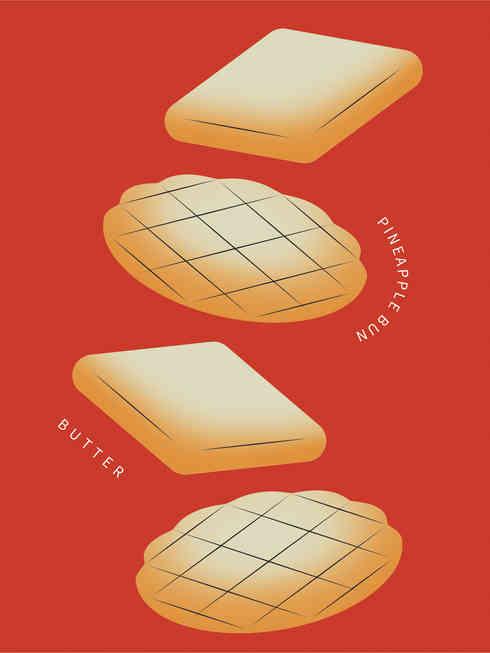 ぼろパン BOLO PAN