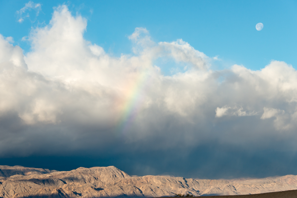 Desert Rainbow - Tiny-1