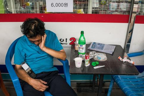 Drunken Hope #1
