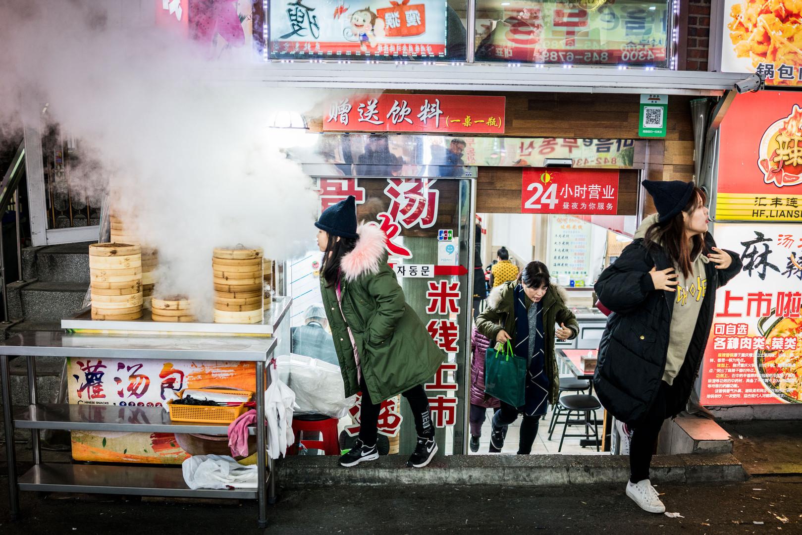 Korea's China Town