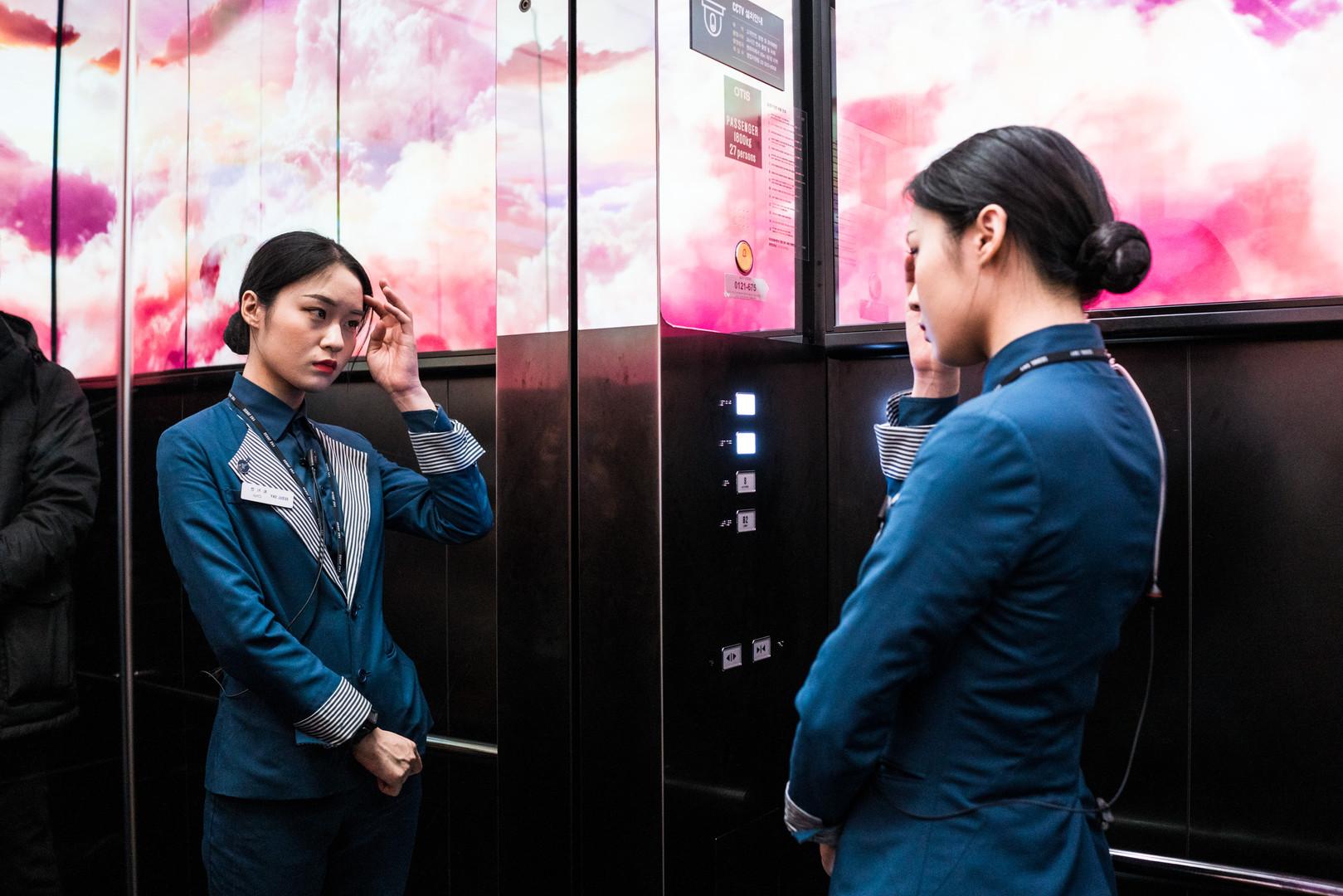 Elevator Hostess